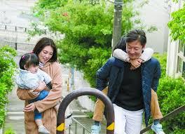 Storyline japanese couple n stranger