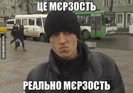 Фирма семьи экс-зампредседателя оккупационной администрации Севастополя Кизименко займется рекультивацией свалки в Славянске: за прошлый год компания выиграла тендеров на 1,5 млрд грн - Цензор.НЕТ 3215