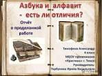 Тимофеев александр мастер класс