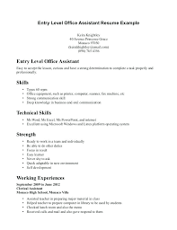 College Resume Builder 2018 Simple College Student Resume Builder College Com Quick Student Resume