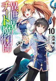 Isekai Light Novel Isekai Cheat Magician Vol 10 Ln Cover Isekaicheatmagician