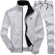 Sport Suit - Amazon.co.uk