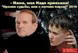 Нардеп Савченко повернулась в Україну - Цензор.НЕТ 4640