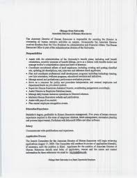 Human Voiced Resume Example Human Voiced Resume Best Summary Ideas On Pinterest Executive 1