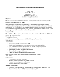 Cover Letter Resume Example For Retail Retail Store Resume Sample