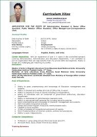 Career Objectives Resume Curriculum Example Vita Resume Example Resume Examples Career 18