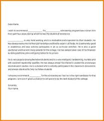 Reference Letter Template For Student Scholarship