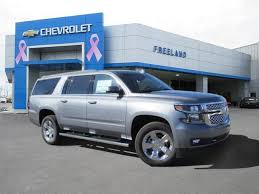 Search new Chevrolet Suburban Vehicles at Freeland Chevrolet ...