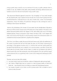 shriram food fertilizer case project  6
