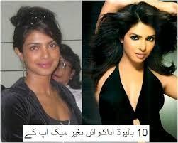 priyanka chopra without make up