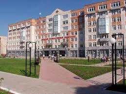 Купить диплом о высшем образовании с занесением в реестр Пермь Купить диплом в Перми
