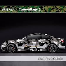 Exterior Car Body Design Hot Item 1 52 28m Camouflage Car Body Sticker Design Vinyl Wrap Stickers
