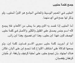 Sahar Mahmoud (@Sahar_Eldeeb)