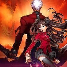 fate stay night unlimited blade works ending song fate stay night unlimited blade works movie anime news network
