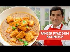 dal pakhtooni with master chef sanjeev kapoor you