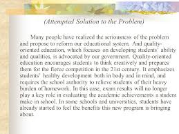 essay on our education system essay on education system education system in britain a short open technology center essay wrightessay top