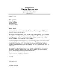 Cover Letter Teller Hvac Cover Letter Sample Hvac Cover Letter
