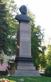 Список памятников Пензы Википедия Памятник Карлу Марксу