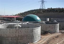 طرح توجیهی طرح توجیهی ایجاد مرکز دفع پسماند ویژه صنایع(زباله سوزی و تولید برق از زباله)
