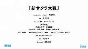 セガフェスps4新サクラ大戦キャラクターやキャストスタッフ公開