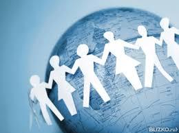 Написание контрольных работ по экономике от компании АННА  Написание контрольных работ по экономике