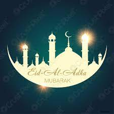Eid al adha mubarak Grußkarte mit islamischen Ornamenten Vektor -  Stock-Vektorgrafi