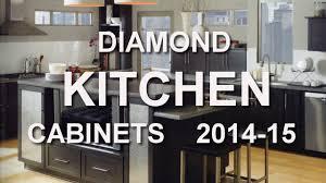 Kitchen Furniture Catalog Diamond Kitchen Cabinet Catalog 2014 15 At Lowes Youtube