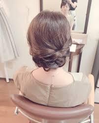 Moriyama Mamiさんのヘアスタイル シンプルなアップ9月からブ