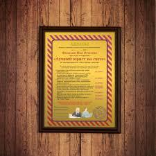 Литература Дипломные работы по юриспруденции купить в  Литература Дипломные работы по юриспруденции купить в Екатеринбурге по выгодной цене