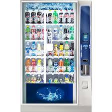 Vending Machine Parts Distributors Delectable Vending Machine Distributor Betson Enterprises Call Us Today