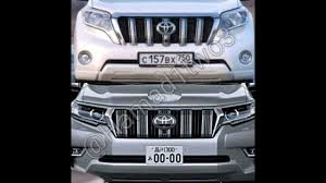 2018 toyota landcruiser sahara. 2018 Toyota Land Cruiser Prado Landcruiser Sahara