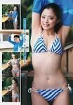 和田絵莉の最新おっぱい画像(18)