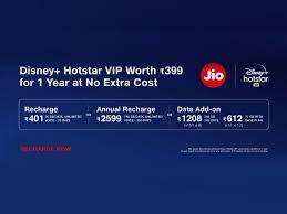 Jio Disney+ Hotstar | Jio users can avail free Disney+Hotstar VIP  subscription for a year with these prepaid mobile recharge plans