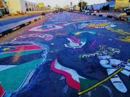 نتيجة بحث الصور عن جدارية رسومات رفقة عبد الرحمن .. كنداكة شمبات هي...
