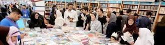 نتیجه تصویری برای دانلود کتاب ارزیابی راهبردی نمایشگاه بینالمللی کتاب تهران