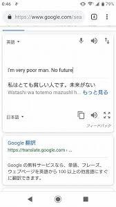 いきなり日本国旗を渡してお金を請求してくる詐欺を撃退した話 くま