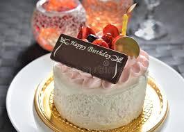 Happy birthday images with name edit ~ Happy birthday images with name edit ~ Birthday cake birthday cake with name editor online together