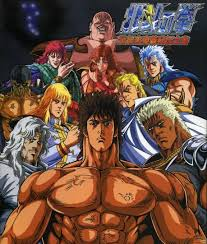 Fist of northern star