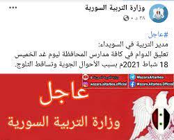 أ. عماد العيسى