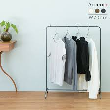 Short Coat Rack Extraordinary Plank Rakuten Shop Rakuten Global Market Accent Iron Hanger