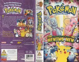 Pokemon - The First Movie | Warner Home Video (UK) Wiki