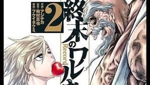 Keseruan pertarungan antara manusia pilihan dan dewa dalam shuumatsu no valkyrie menjadikan anime ini tontonan wajib. Nonton Shumatsu No Valkrie Sub Ind Nonton Shuumatsu No Valkyrie Record Of Ragnarok 2021