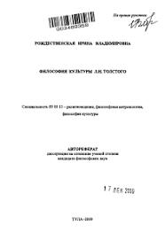 ludmilich культура и религия реферат по философии культура и религия реферат по философии