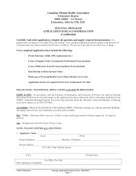 Mental Health Cover Letter Psychiatric Nurse Cover Letter 17