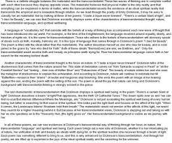essays transcendentalism essays
