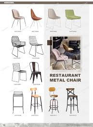 Canton Fair Hot Sale Metal Wire Dining Chair With Cushion/wire ...