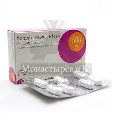 Купить <b>Кларитромицин</b>-<b>Тева</b> таблетки покрытые пленочной ...