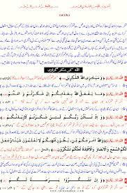 best essay topics in urdu fresh essays military scholarship essay questions canrkop oroonoko essay help research paper tartuffe essays