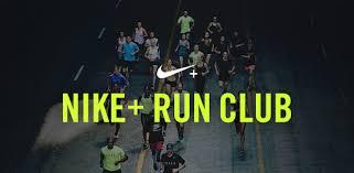 Приложения в Google Play – Nike Run Club