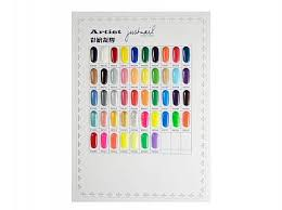 Lcn Gel Color Chart Welcome To Justnail Com Production